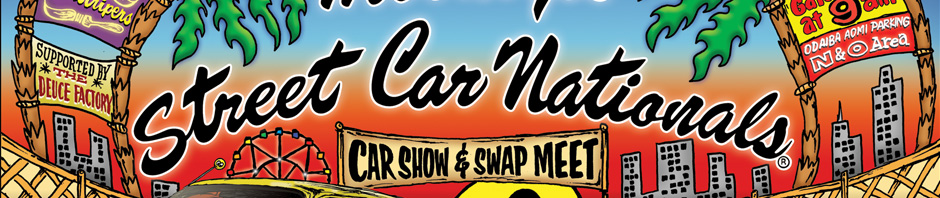 28th Annual Street Car Nationals® Report
